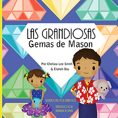 SP mason-spanish cover.png