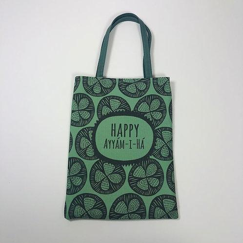 Small green Ayyam-i-Ha bag - design 6