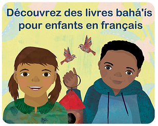 discover-French.png