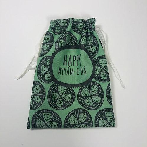 Ayyam-i-Ha drawstring bag - design 6