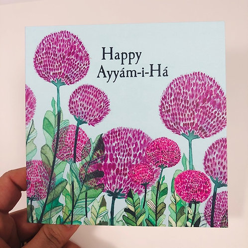 Ayyam-i-Ha card 4