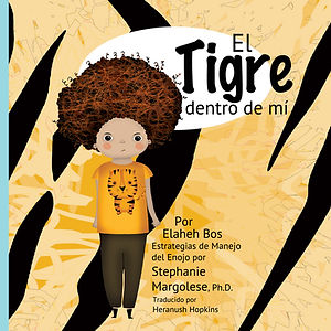 cover-tiger-SPANISH---FRONT.jpg