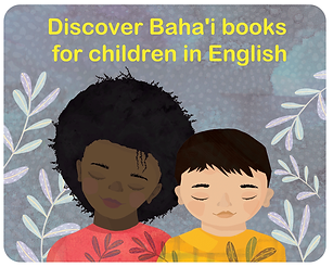 discover-English.png