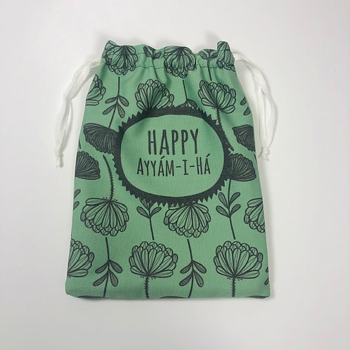 Ayyam-i-Ha drawstring bag - design 1