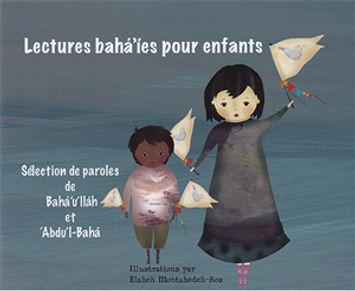 Lectures bahá'íes pour enfants