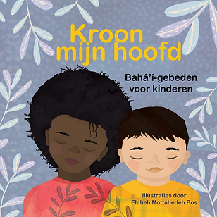 DUTCH---Cover---KDP---kroon-mijn-hoofd---COVER-ONLY.png