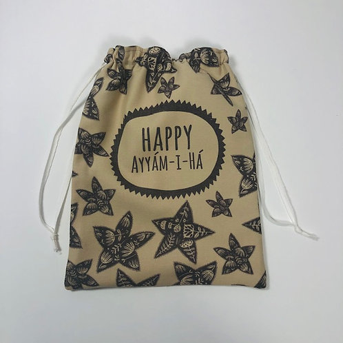 Beige Ayyam-i-Ha drawstring bag - design 2