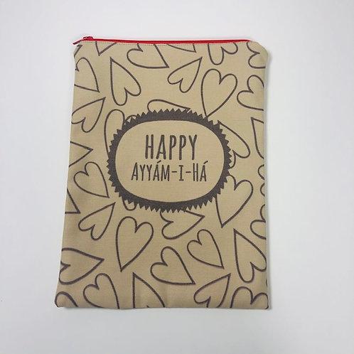 Zipper Ayyam-i-Ha pouch - design 3