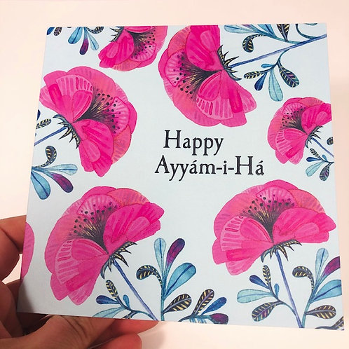 Ayyam-i-Ha card 1