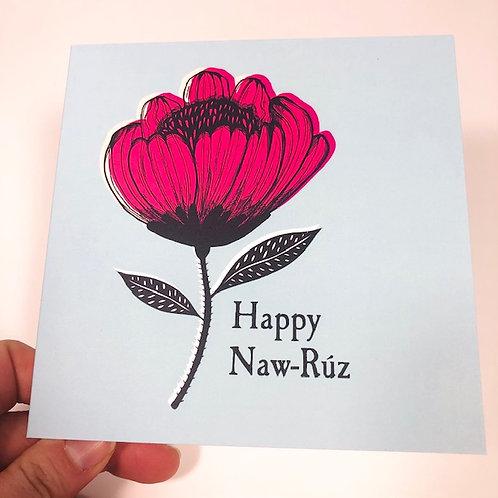 Naw-Ruz card 3