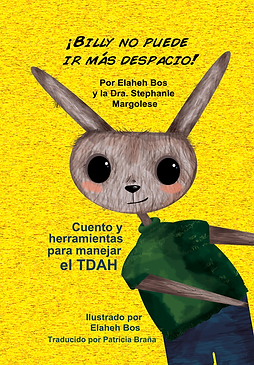 Cover-SPANISH---Final-S---FRONT.png