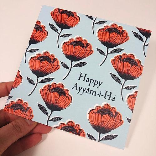 Ayyam-i-Ha card 5
