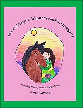 Livre de Colorage Bahá'í pour les Familles et les Enfants (French Edition