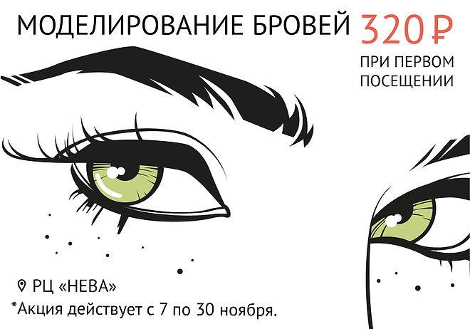 Иллюстрация сайт_Монтажная область 1 коп
