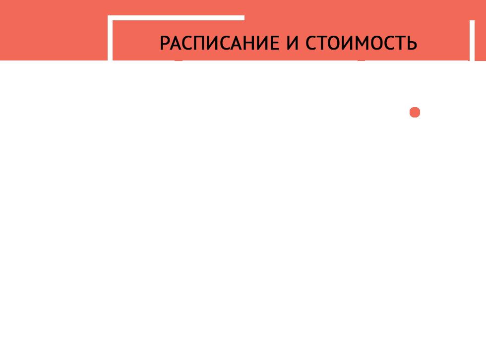 расписание_архитектура-бровей_2.png
