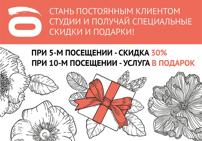 подарок_Монтажная область 1 копия 3.jpg