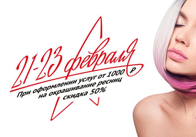 23_сайт_новость.jpg
