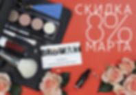 08_сайт_новость.jpg