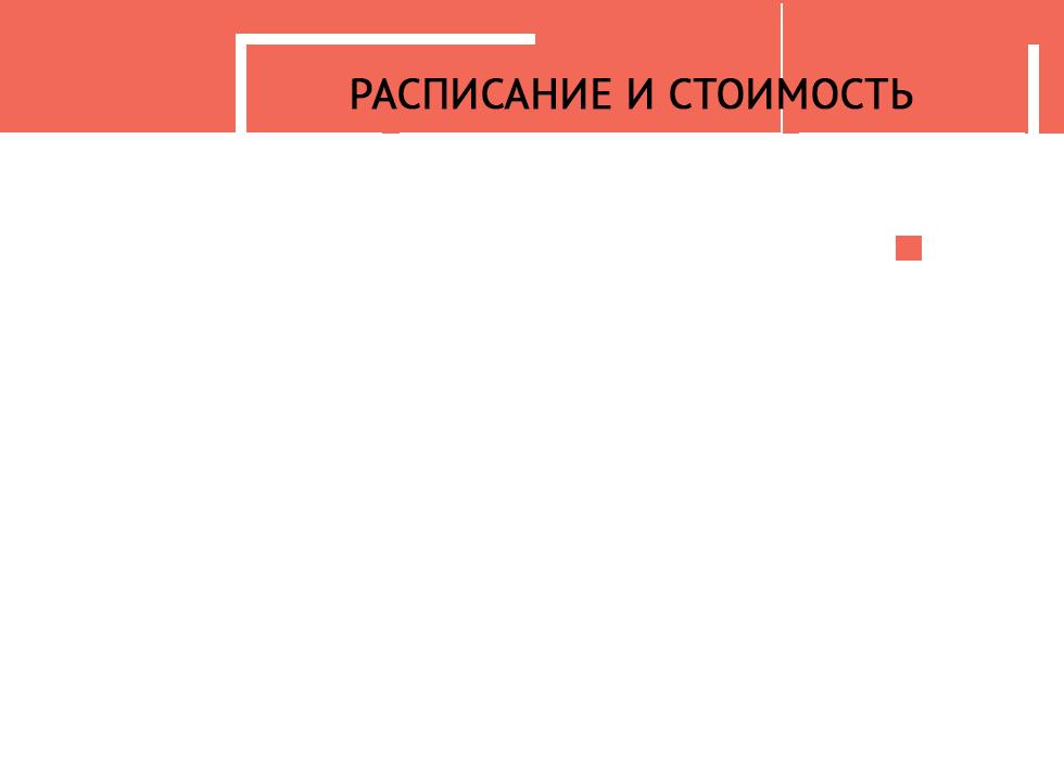 расписание_сам-себе-визажист_2.png