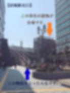 スタジオアンダンティーノ道順.png