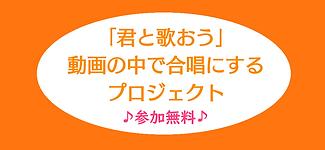 オレンジ1.png