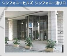 青砥シンフォニー入口.png