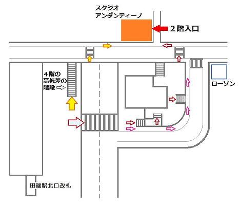 スタジオアンダンティーノ簡易地図3.jpg