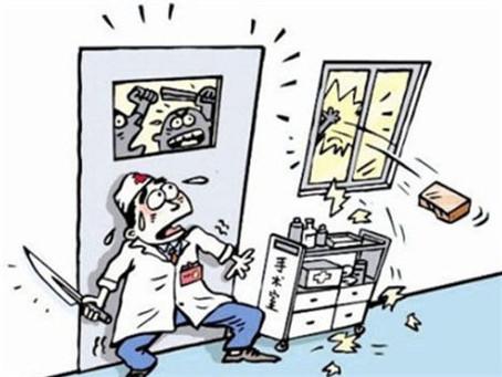 Yinao e i disturbatori dei medici cinesi