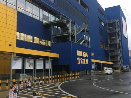 All'IKEA in Cina