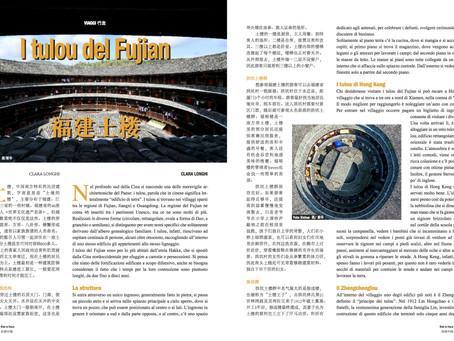 Nei Tulou del Fujian