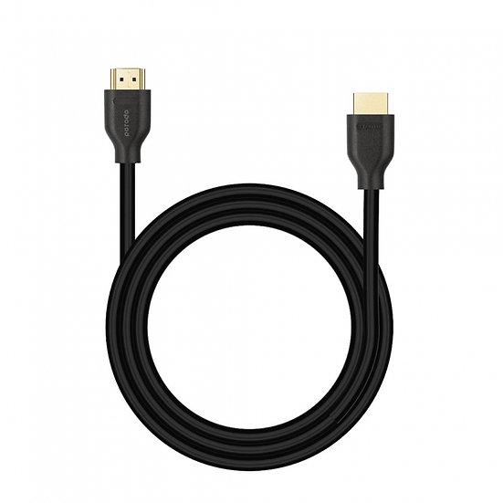 Porodo 8K HDMI to HDMI Cable V2.1