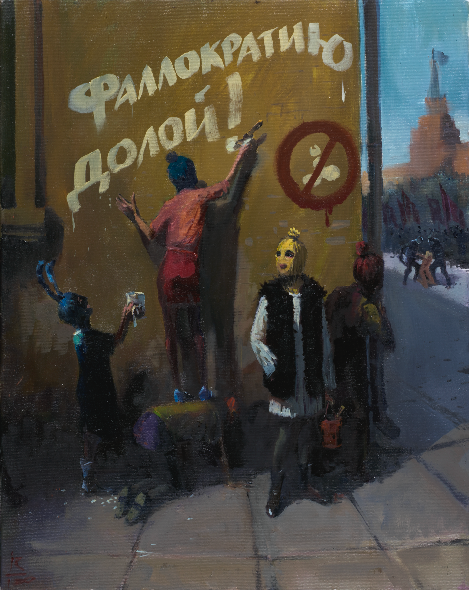 Фаллократию долой!, 2018 холст/масло, 95 х 75