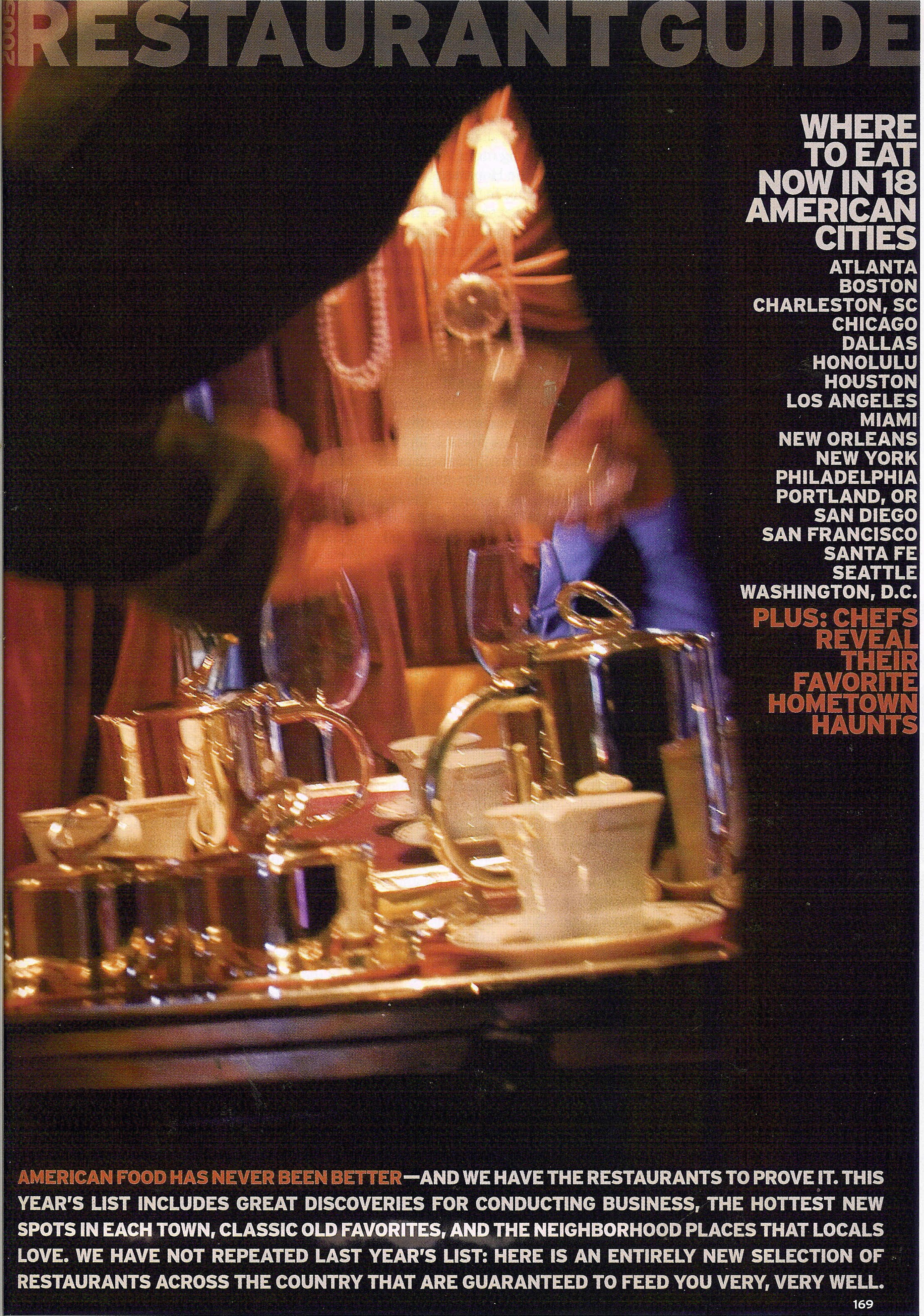 104 Gourmet Best Rest 2005 Title