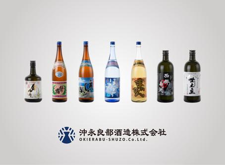 名古屋三越40周年記念「大九州&沖縄展」に出展します