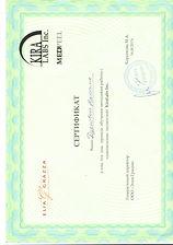 сертификаты Наташа3.jpg