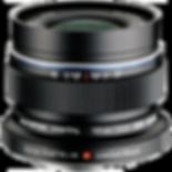 DJI Inspire 2 drone olympus 12mm lens