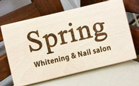 Spring whitening&Nail salon