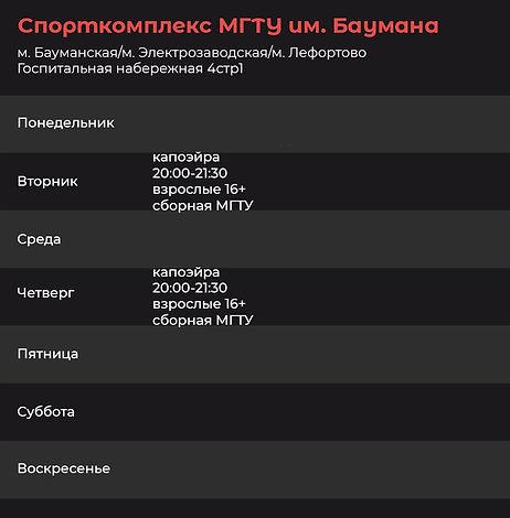 Дейнеко Бауманка.jpg