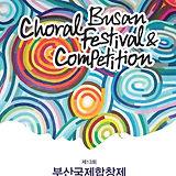 Busan Plakat.jpg