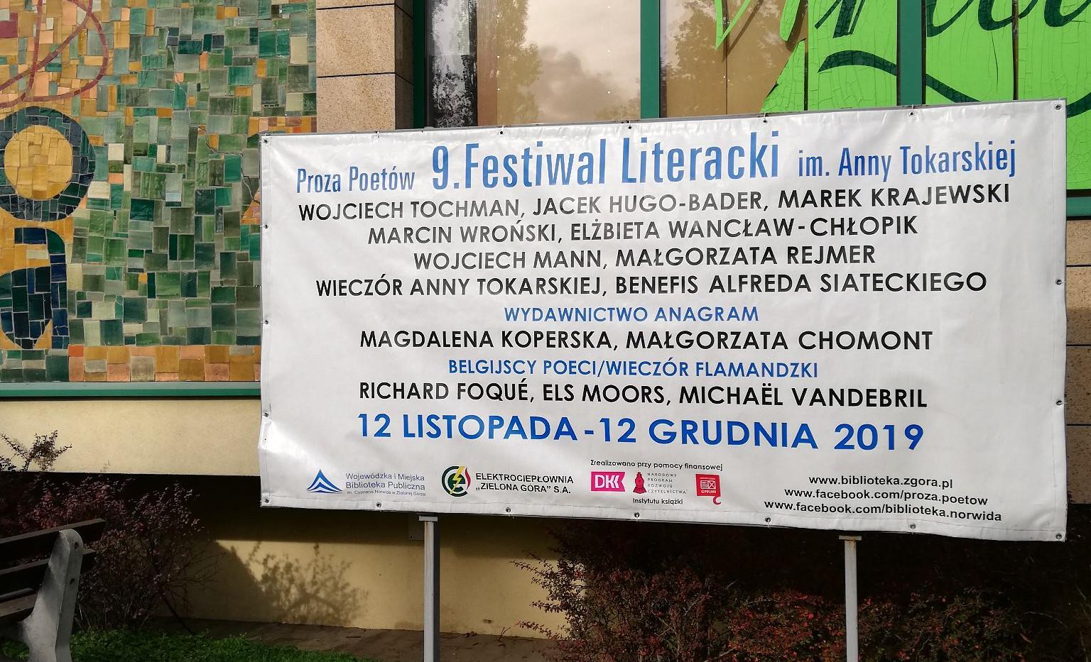 Zielona Góra - Biblioteka