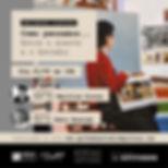 Encontro_Marilice_Prancheta 1.jpg