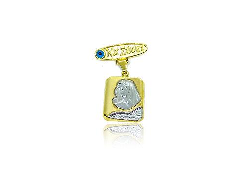 Παραμάνα Χρυσή 375' Παναγίτσα