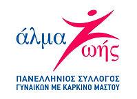 logo_almazois.jpg.JPG