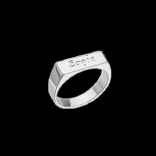 Ασημένιο Δαχτυλίδι Σεβαλιέ με χάραξη