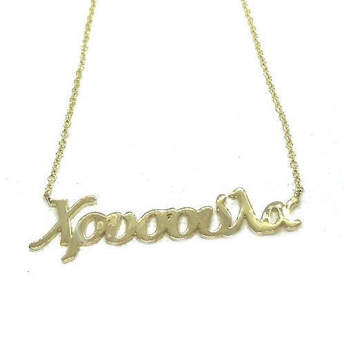 Μενταγιόν Χρυσό Κ14-585' Π.ΜΕ000570