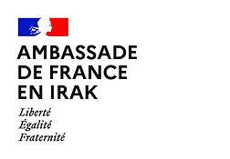 logo French Embassy 2.jpg