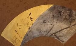 03「月梅下絵和歌書扇面」ta (2)