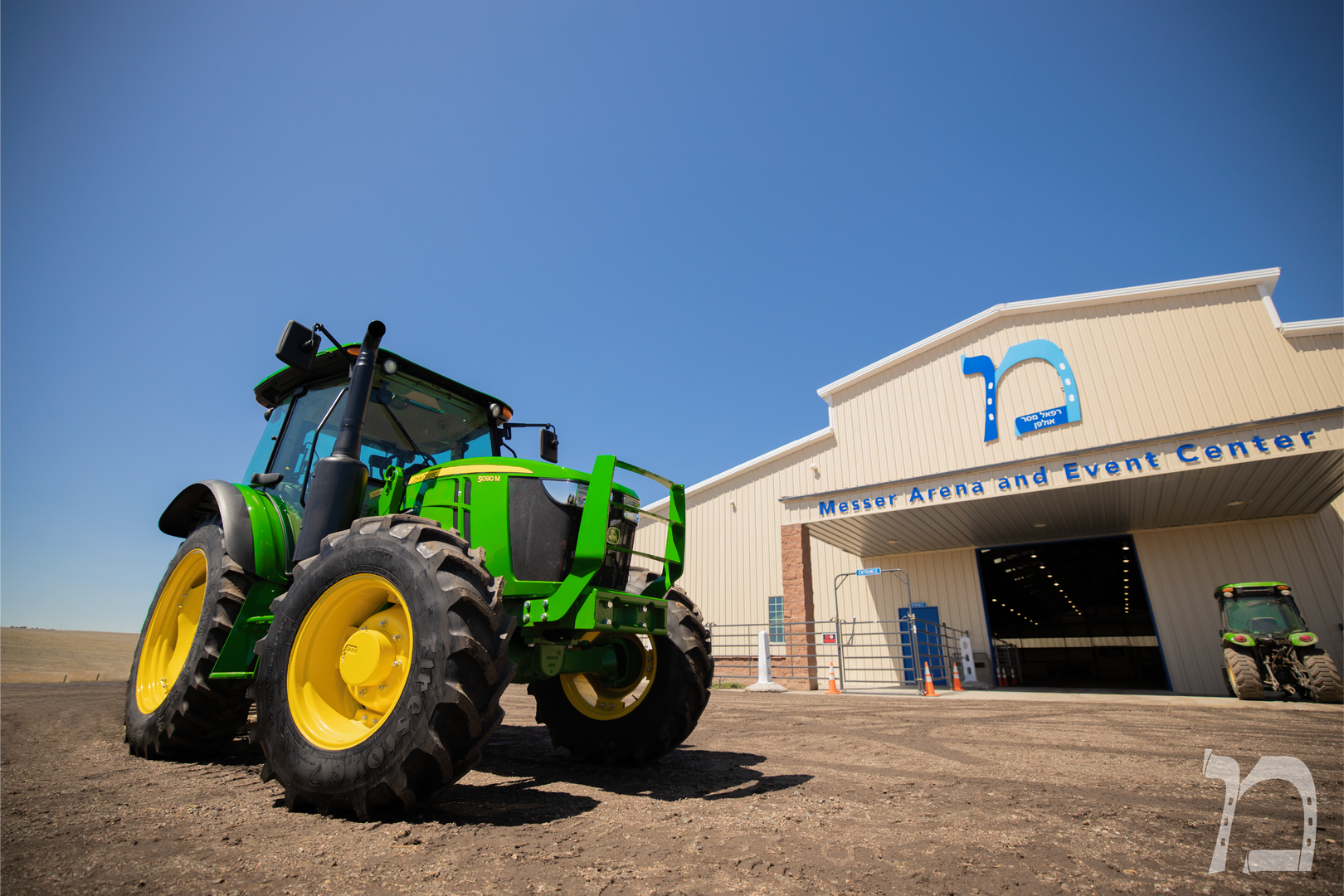 (1C4A3678) Messer Arena New Tractor_Logo
