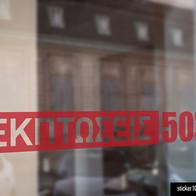 sticker100.jpg