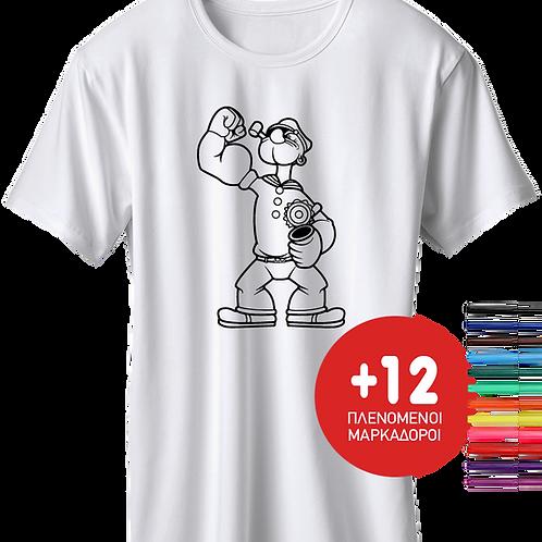 Popeye + Δώρο 12 Μαρκαδόροι